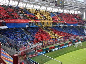300px-PFC_CSKA_Moscow_supporters